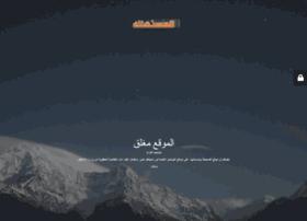 Almoustahlek.com thumbnail