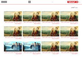 Almstbaa.tv thumbnail