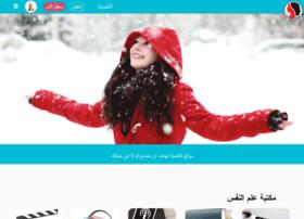 Alnafsia.online thumbnail