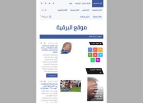 Alnajashi.site thumbnail