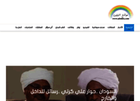 Alnilin.com At Website Informer. النيلين. Visit Alnilin.