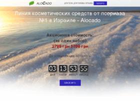 Alocado.com.ua thumbnail