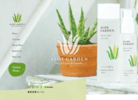 Aloe-garden.co.jp thumbnail