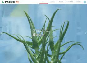 Aloe-seiyaku.co.jp thumbnail