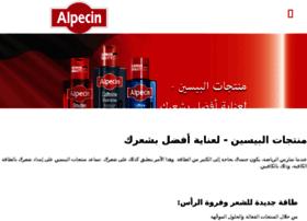 Alpecin-arabia.com thumbnail