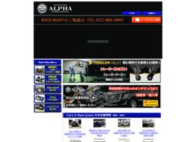 Alpha-international.jp thumbnail