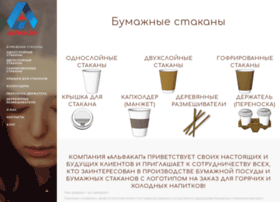 Alphacup.ru thumbnail