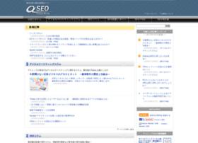 Alphaseo.jp thumbnail