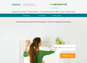 Alpis.ru thumbnail