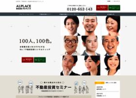 Alplace.co.jp thumbnail