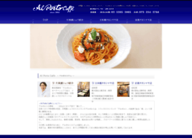 Alportocaffe.org thumbnail