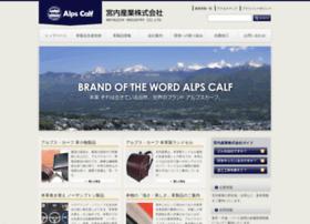 Alps-calf.co.jp thumbnail