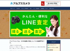 Alps-camera.jp thumbnail