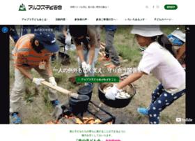 Alps-kodomokai.jp thumbnail