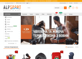Alpsport.kiev.ua thumbnail