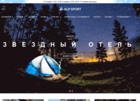 Alpsport.ua thumbnail