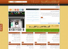 Alqayim.net thumbnail