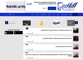 Alrafidain.news thumbnail