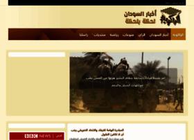 Alrakoba.net thumbnail