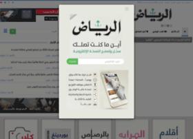 Alriyadh.net thumbnail