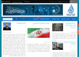 Alshamtoday.net thumbnail