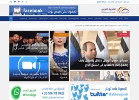 Alshoruq.net thumbnail