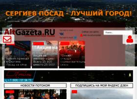 Alt-gazeta.ru thumbnail