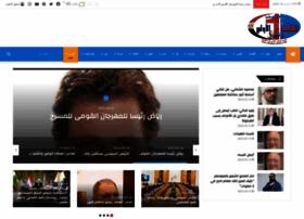 Altabah1aloula.com thumbnail