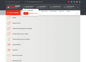 Altadiler.ru thumbnail