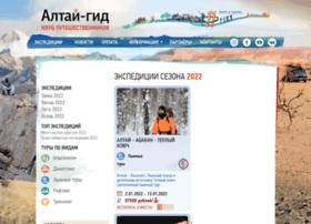 Altai-guide.ru thumbnail