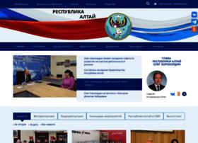 Altai-republic.ru thumbnail