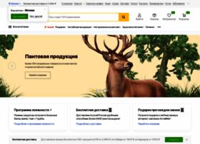 Altaimag.ru thumbnail