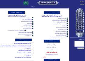 Altajdeed.org thumbnail