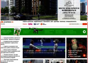 Altapress.ru thumbnail