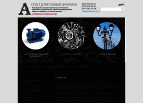 Altatrade.com.ua thumbnail