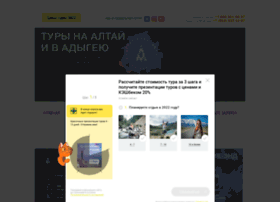 Altay-marshrut.ru thumbnail