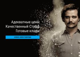 Altaykladovochka.ru thumbnail