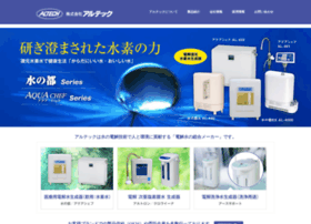 Altech-corp.jp thumbnail