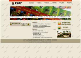 Alteco.com.cn thumbnail