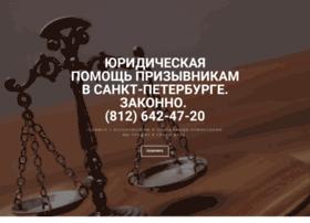 Alter-a.ru thumbnail
