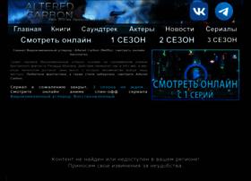 Alteredcarbon.ru thumbnail