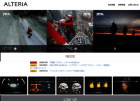 Alteria.co.jp thumbnail