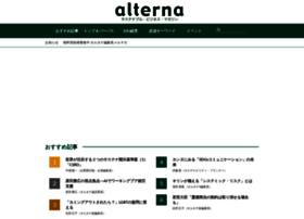 Alterna.co.jp thumbnail