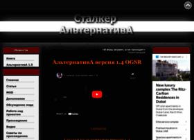 Alternativa-mod.ru thumbnail