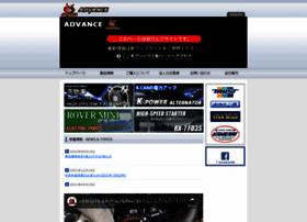 Alternator.jp thumbnail