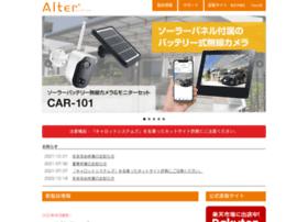 Alterplus.jp thumbnail