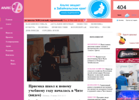 Altesmedia.ru thumbnail