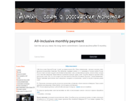 Altin-coin.ru thumbnail