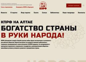 Altkprf.ru thumbnail