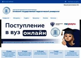 Altspu.ru thumbnail